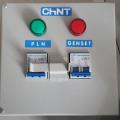 DISTRIBUTOR TOKO MESIN GENSET ONLINE Jual Panel Interlock Switch PLN-Genset Chint 2P Murah