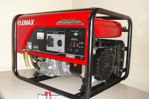 genset-honda-elemax-sh-7600-ex.jpg