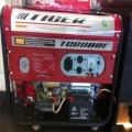 DISTRIBUTOR TOKO MESIN GENSET ONLINE Jual Genset / Generator 6000watt Murah